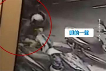 女遭男持大鎖隨機攻擊 嫌犯竟是殺人通緝犯