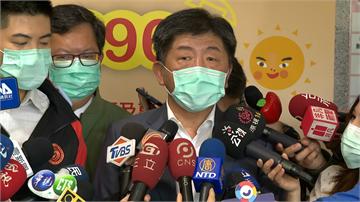 快新聞/視察桃園醫院 陳時中稱通報非法陪病移工不是重點!