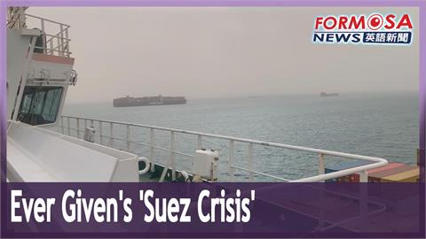 Container ship leased by Evergreen blocks Suez Canal