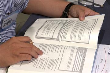 多益出大包 題目錯了全國考試宣布中止