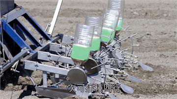 農委會研發太陽能播種機!速度比人力快15倍