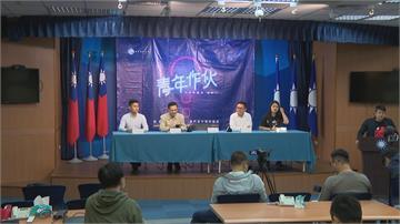「親中又反同」挺不下去!國民黨10個月8千人入黨青年占35%仍輸民進黨