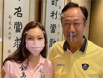 快新聞/深夜曝疫苗申請進度 郭董:必將全力以赴