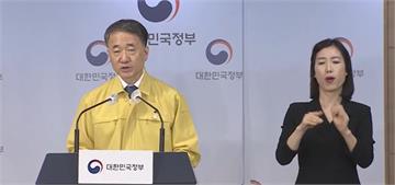 時隔8個月 南韓武肺確診破500