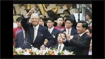 前總統李登輝週五火化 車隊將繞行總統府一周
