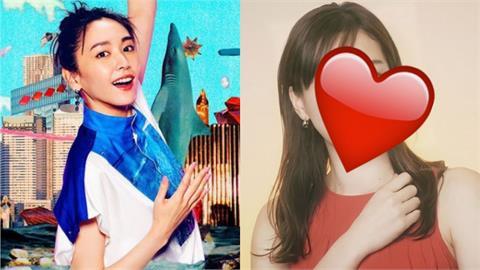 新垣結衣輸了 新國民老婆「奪冠」成日網友最喜愛女演員!