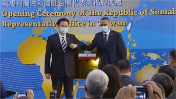 快新聞/索馬利蘭駐台代表處今正式揭牌 吳釗燮:雙方交流新篇章