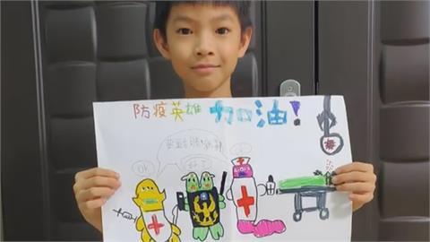 謝謝你們!向醫護人員致敬 高雄學生親畫感謝卡打氣