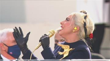 拜登就職女神助陣!女神卡卡唱國歌 珍妮佛羅培茲連唱2歌曲