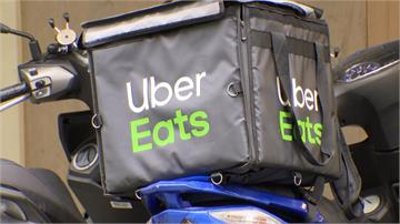 快新聞/Uber Eats正式落地台灣 2/1起免收海外刷卡手續費