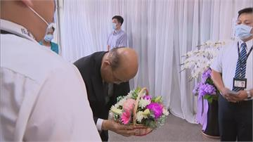 副院長蔡其昌父親病逝  民視董事長、總經理南下致意