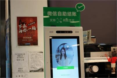 微信疑遭監管暫停新用戶註冊 騰訊股價再大跌