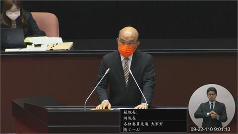 快新聞/蘇貞昌赴立院報告 估10月底首劑疫苗施打率達7成