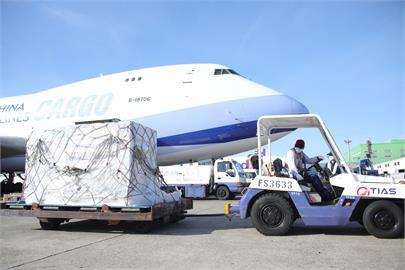 快新聞/美國250萬劑莫德納明抵台! AIT:展現對台承諾、台灣是可信賴的朋友