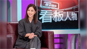 《俗女養成記》謝盈萱自認有冒牌者症候群 難以發自內心認為自己是優秀的?!