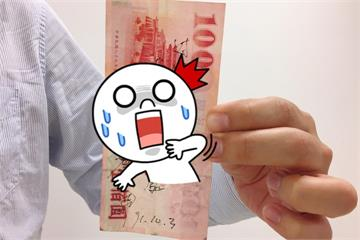 百元鈔票藏愛 神秘「俊飛」15年前告白曝光