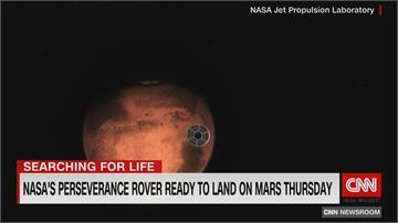 火星探測器「毅力號」將登陸 面臨關鍵「恐怖7分鐘」
