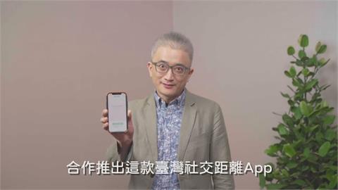「PTT創世神」杜奕瑾 推出「台灣社交距離App」