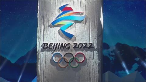 英國拉布開第一槍!可能不參加北京冬奧 指北京迫害新疆維吾爾