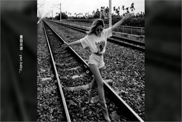 網紅闖台鐵正線拍照 台鐵怒報警