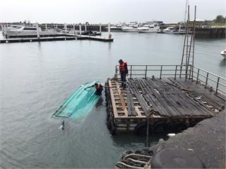 快新聞/淡水沙崙海水浴場外海漁船翻覆 老翁未穿救生衣落海失蹤