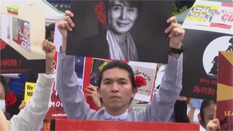 軍方血腥開殺 台北緬甸僑胞出面聲援同胞