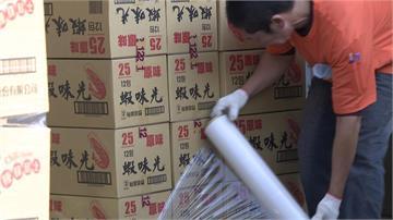 快新聞/判刑減輕! 蝦味先用過期原料 裕榮老董改判1年8月罰2000萬