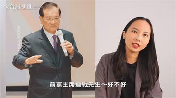 拍片稱連家出賣台灣人累積財富! 基進黨挨告反擊嗆:沒在怕、戰到底