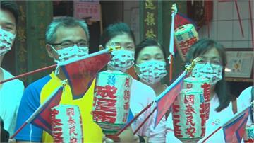 基隆城隍廟文化祭「夜巡取消」 限量3千個Q版城隍爺口罩送信徒