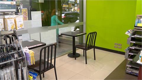 雙北恢復餐飲內用 4大超商座位區同步開放