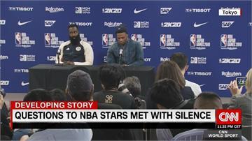 記者追問哈登、威少「香港問題」遭擋!NBA官方發聲明致歉