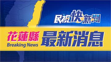 快新聞/花蓮下午大停電影響涵蓋3543戶 台電:事故原因為雷擊