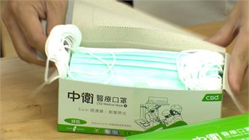 新莊藥局竟買得到「整盒口罩」 遭檢舉囤貨發國難財