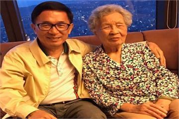 快新聞/扁媽高齡94歲辭世 總統府:蔡總統不捨、規劃適時致意