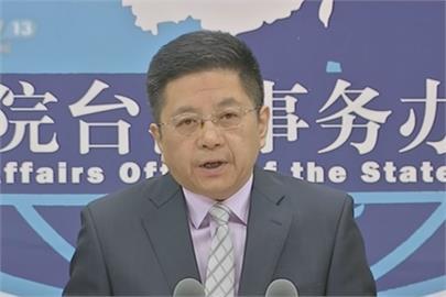 快新聞/吳釗燮坦言台灣須對武統做好準備 中國國台辦嗆:幻想以武謀獨
