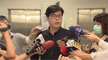 國民黨提罷韓監票不投票 陳其邁:不可思議