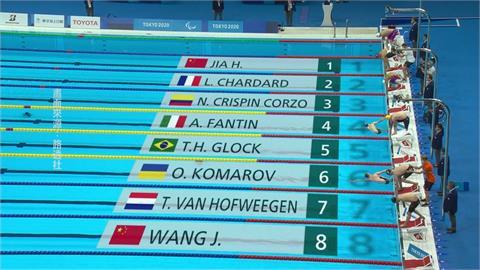 東京帕運會游泳池畔 選手拚出多項新世界紀錄
