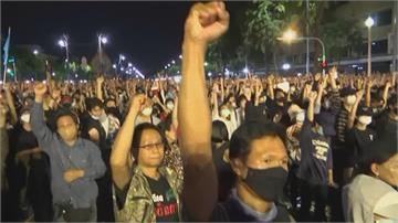 泰6年來最大示威 反軍政府貪腐獨裁 學運觸及皇室改革難度高