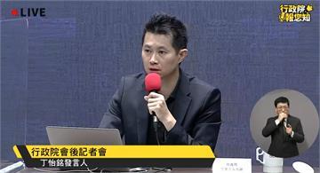 快新聞/美國大選結果未定 行政院:台灣持續爭取美跨黨派支持