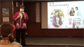 魚露的滋味!台灣首位新住民準校長分享成功秘密