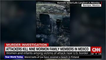 毒梟搶地盤下毒手?美國知名摩門教家族於墨西哥遇襲身亡
