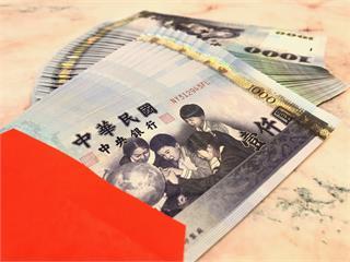集資中31億威力彩⋯要繳贈與稅?