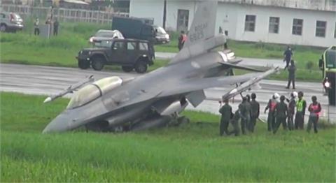 F-16「吃土」影片曝光!衝出跑道、駕駛爬出全紀錄