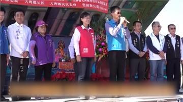 李明哲助選時造謠「吃毒無罪」 法務部澄清:修法後更嚴格