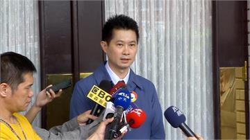 快新聞/國民黨團要求到立院專案報告 丁怡銘:參酌過去慣例審慎思考