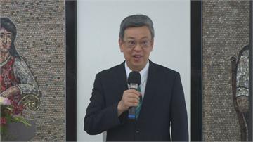 快新聞/出席余登發紀念展 陳建仁:他推動民主法治對武漢肺炎防疫有貢獻