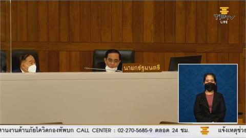 泰國總理帕拉育與5官員 逃過不信任案投票