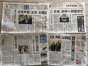 快新聞/台灣佔據日本報紙頭條! 日學者:從沒看過占這麼大的版面