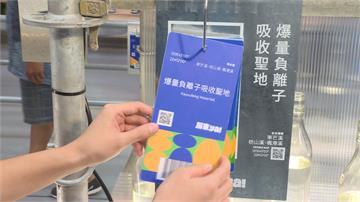 台灣設計展「屏東YA展區」 掃瞄你的屏東行旅路徑