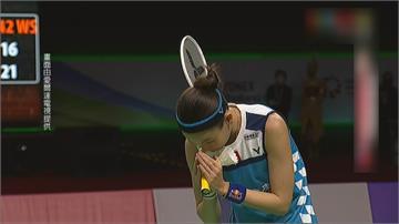 泰國公開賽決賽失常 戴資穎身體過敏發文致歉